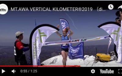 [BIDEOA] Oihana Azkorbebeitiak irabazi du Japonian